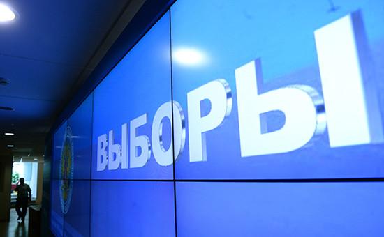 Информационный экран вздании Центральной избирательной комиссии РФ вМоскве
