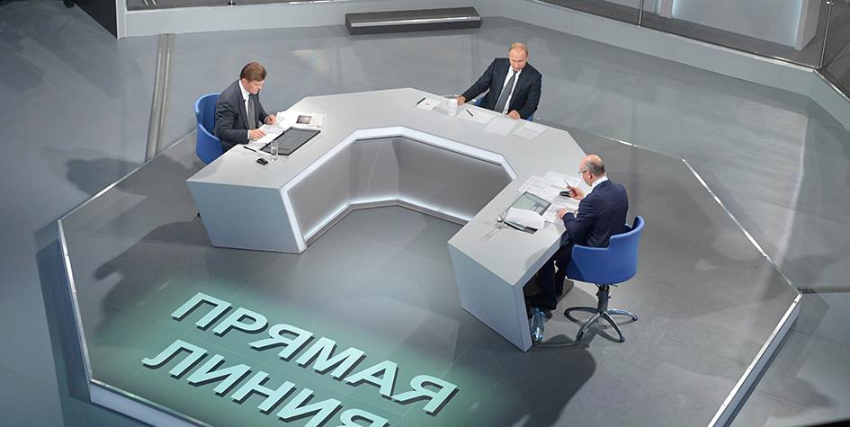 Прямая линия с Владимиром Путинымв Гостином Дворе