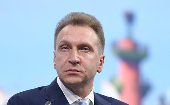 Первый вице-премьер РФИгорь Шувалов