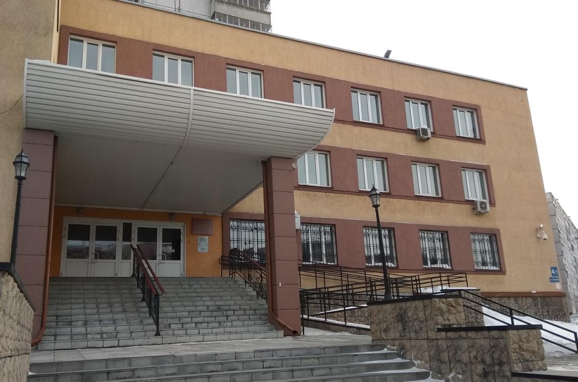 Суд Железнодорожного района Новосибирска
