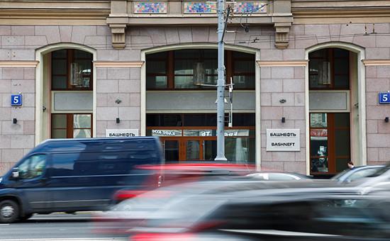 Офис компании«Башнефть»