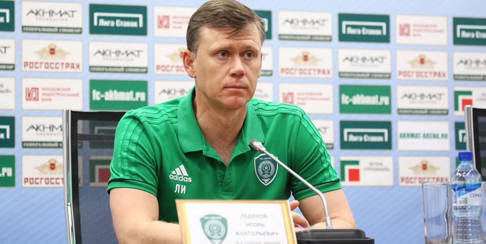 «Ахмат» назвал имя нового главного тренера