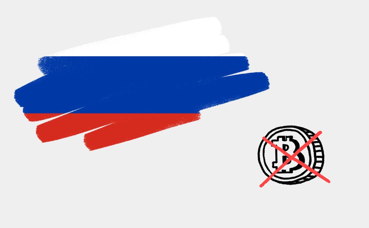 Минфин предложил ужесточить регулирование криптовалют в России