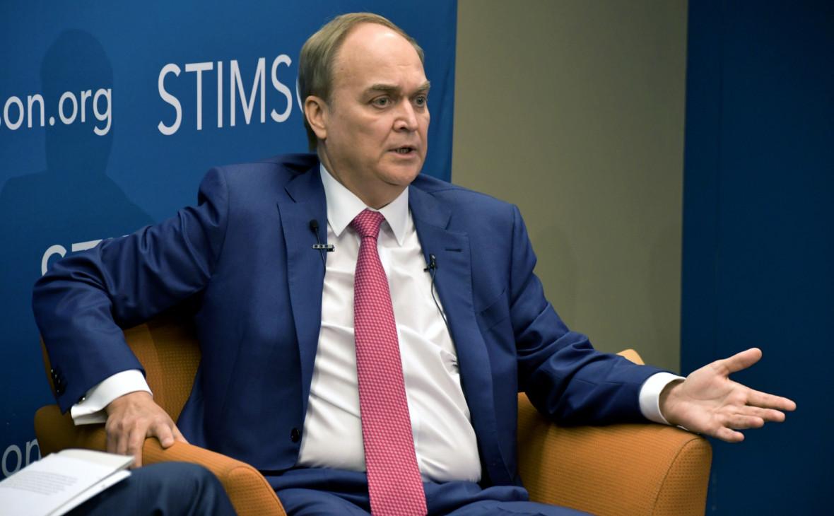 Посол России назвал нелегитимными санкции США в отношении НИИ химии