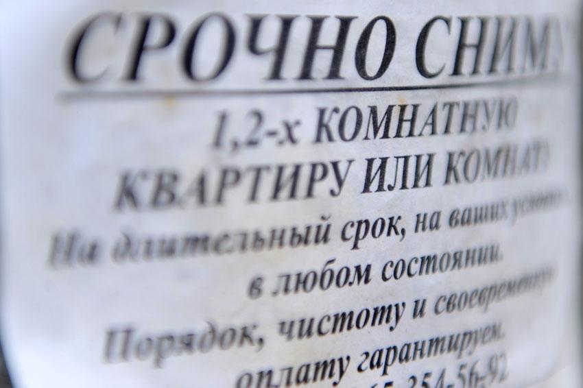 Фото:ИТАР-ТАСС/ Сергей Карпов