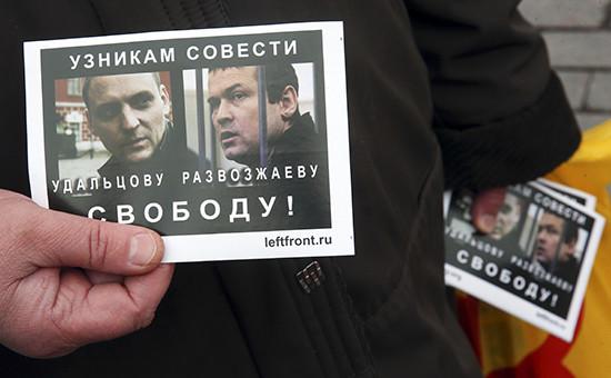 Во время митинга в поддержку «узников Болотной» на Манежной площади
