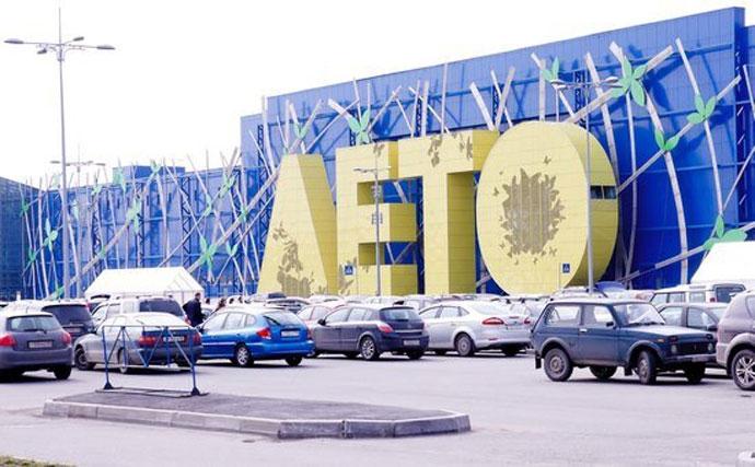 Фото:als-development.ru