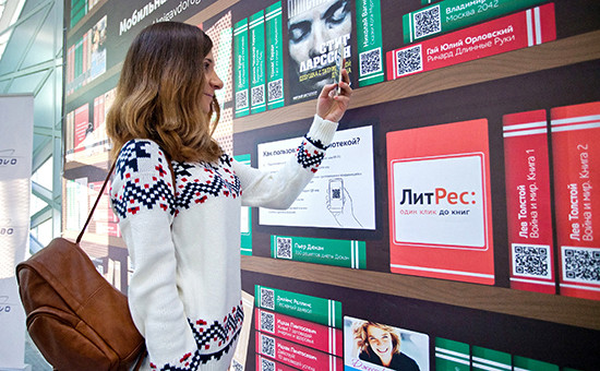 Фото:Александр Тарасенков/Интерпресс/ТАСС