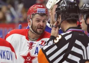 ЦСКА хоккей