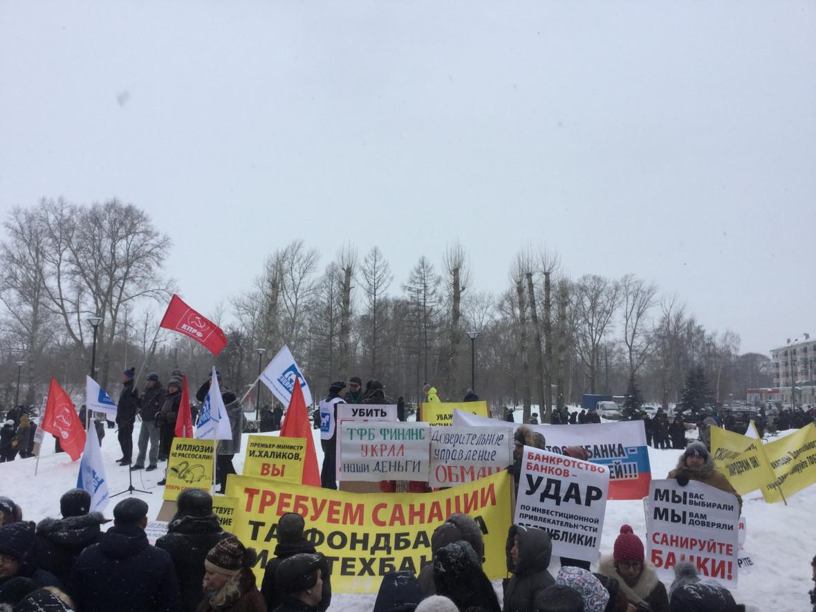 Митинг пострадавших клиентов Татфондбанка и Интехбанка в Казани
