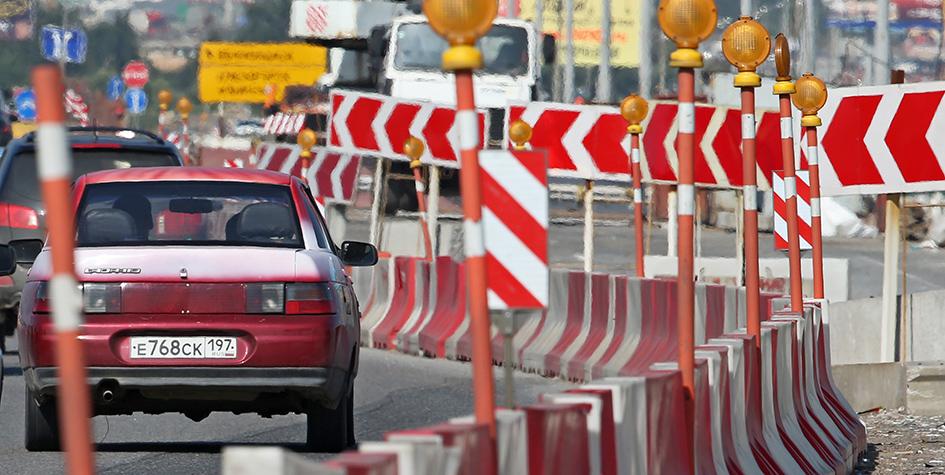 Работы по реконструкции шоссе