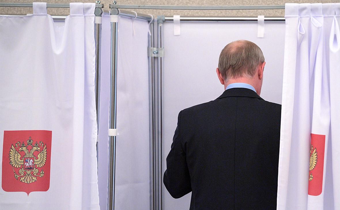 Владимир Путин на избирательном участке в единый день голосования