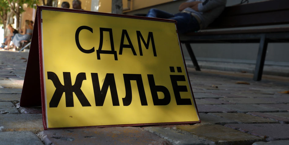 Фото:Сергей Мальгавко/ТАСС