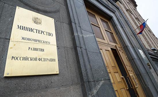 Фото:Екатерина Кузьмина / РБК