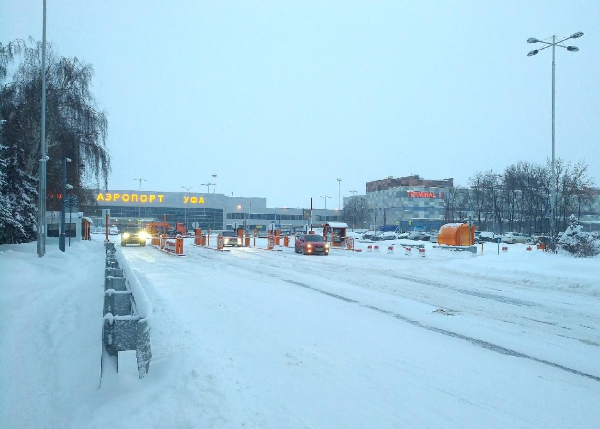 Фото: пресс-служба аэропорта «Уфа»