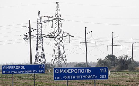 Высоковольтные линии электропередачи с Украины в Республику Крым