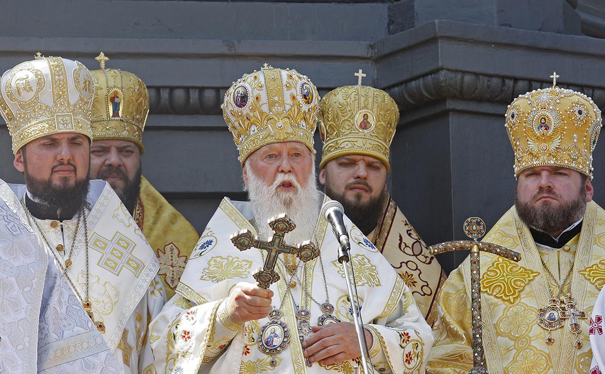 Глава Украинской православной церкви Киевского патриархата Филарет (в центре)