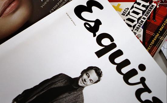 Роскомнадзор внес Esquire.ru в реестр запрещенных сайтов. На фото—печатное издание журнала