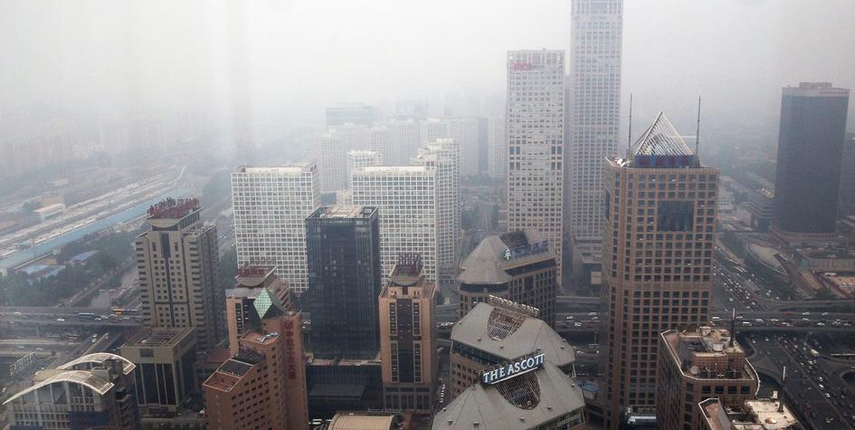 Пекин. Вид на город