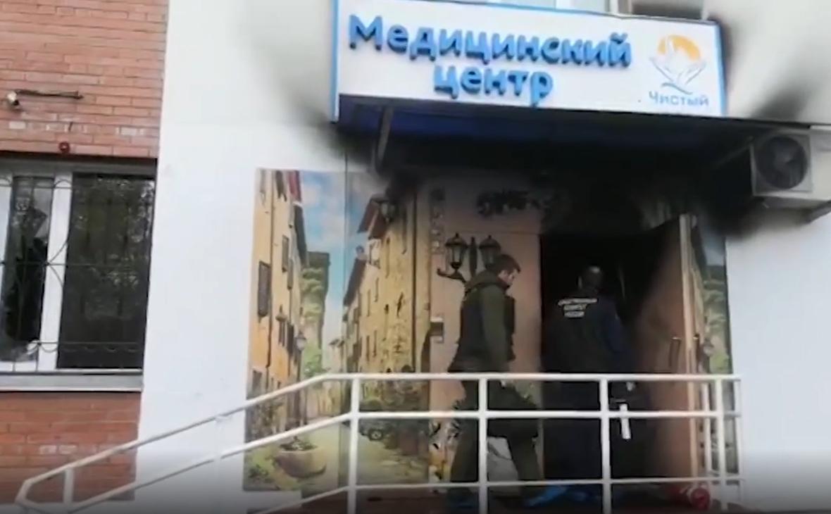 Наркологическая клиника «Чистый город»