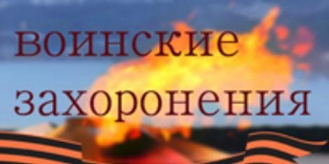 Фото:msu.lenobl.ru