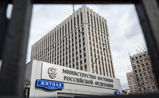 Здание Министерства юстиции РФ вМоскве