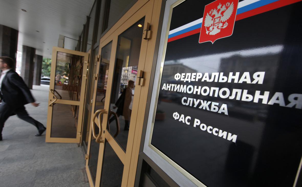 Фото:Михаил Фомичев / РИА Новости
