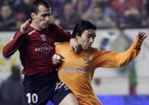 Кризис испанского футбола