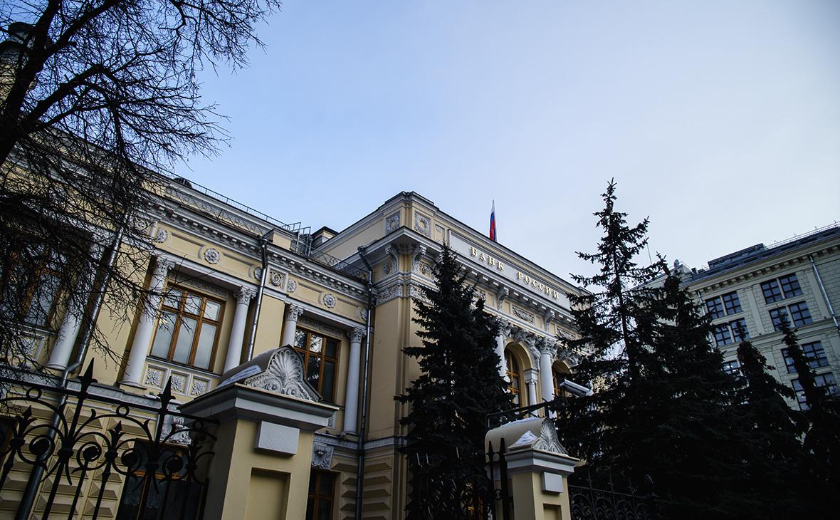 Ngân hàng TƯ Nga tiếp tục giảm lãi suất cơ bản