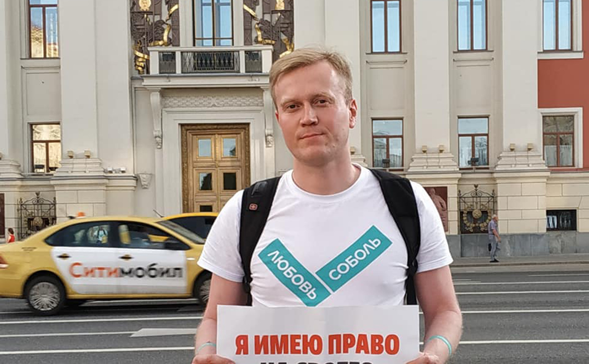 Объявленный в розыск участник митинга 27 июля сам пришел в полицию