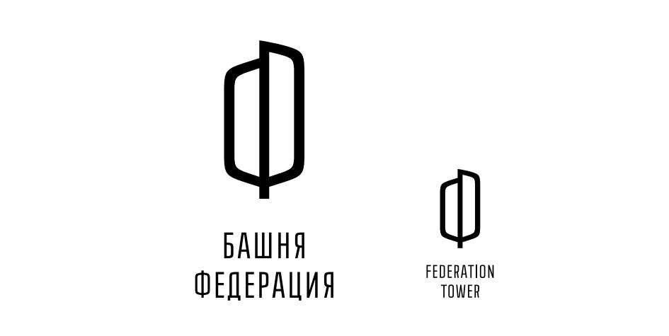 Новый логотип комплекса «Башня Федерация»