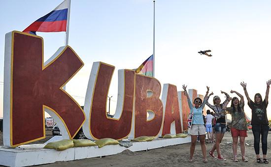 Фестиваль KUBANA-2014 в поселке Веселовка  Краснодарского края. Архивное фото