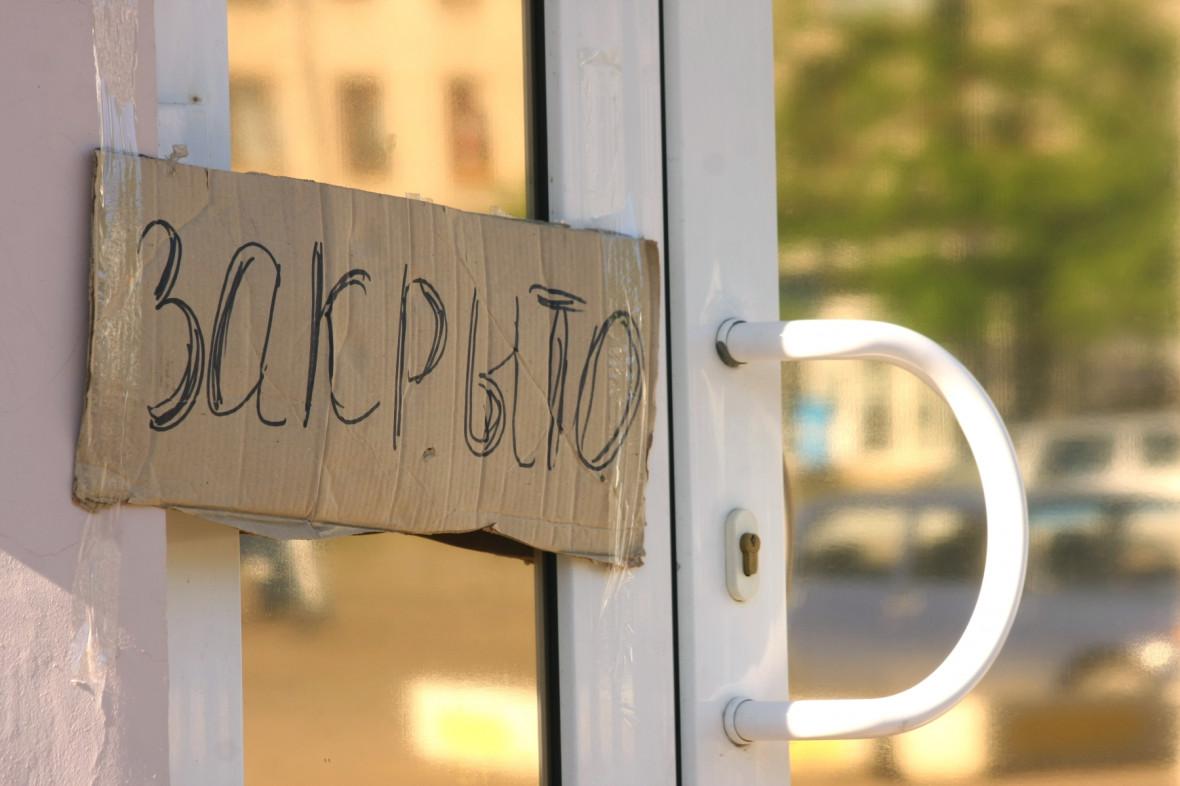 Фото:ТАСС/Интерпресс/Виктор Бартенев