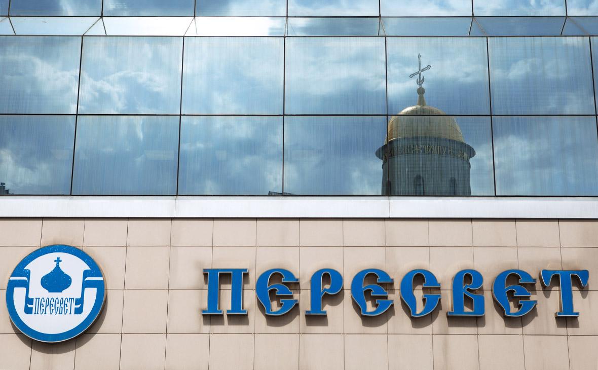 Центральный офис банка «Пересвет»