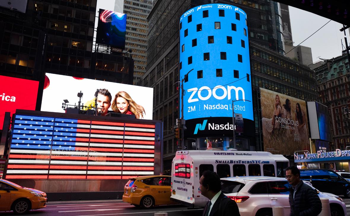 Zoom сообщила о расследовании из-за связей с Китаем