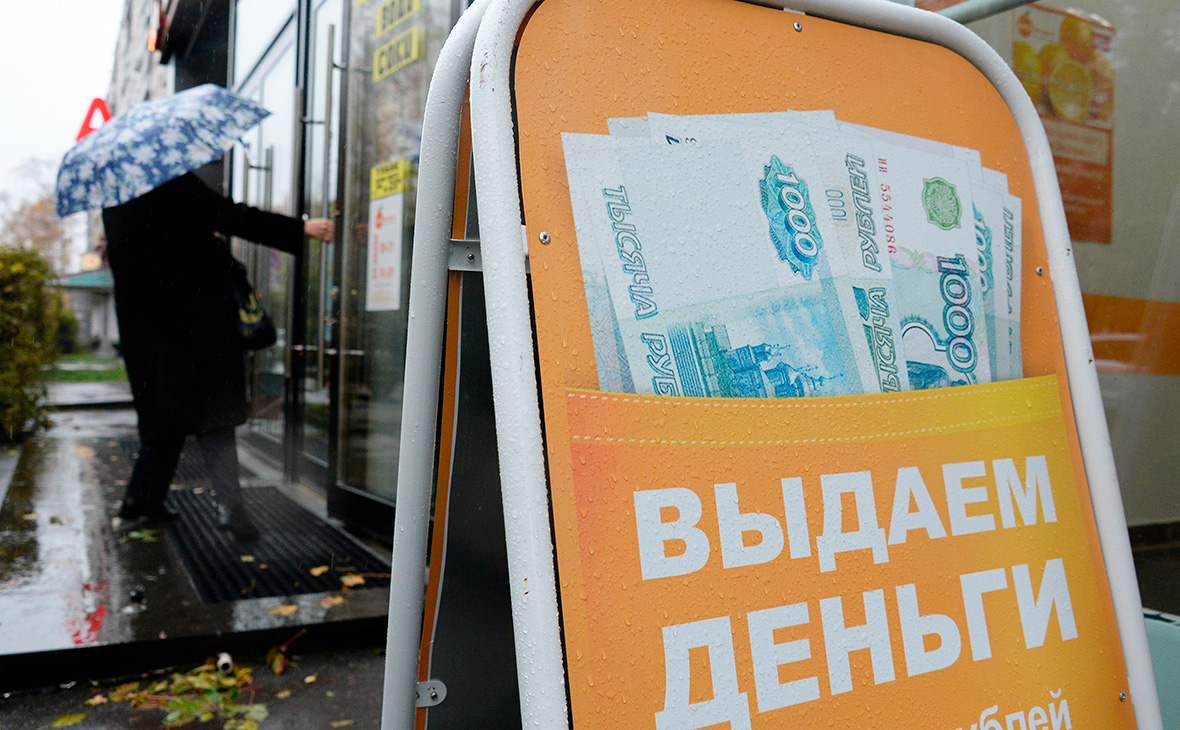 Аналитики назвали группу самых закредитованных россиян
