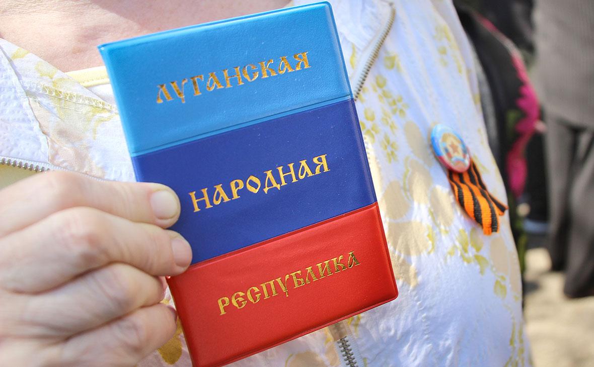 Парламент ЛНР лишил украинский язык статуса государственного