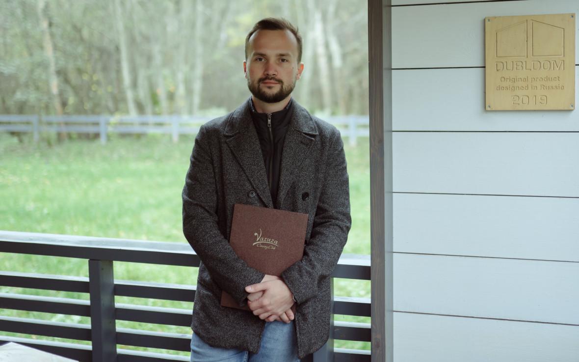 Егор Арсенихин, руководитель проекта Vazuza Country Club