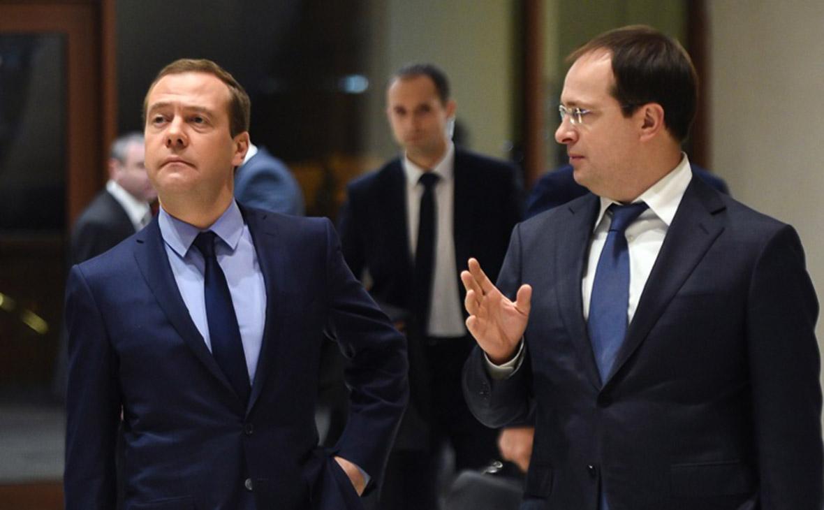 Дмитрий Медведев(слева) иминистр культуры РоссииВладимир Мединский