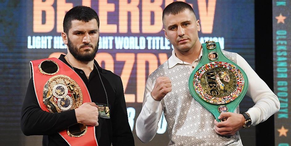 Артур Бетербиев и Александр Гвоздик перед боем осенью прошлого года