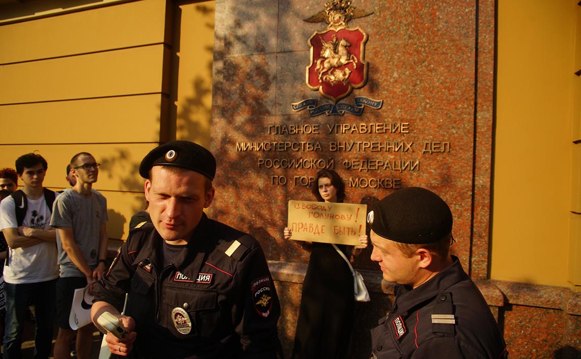 Фото: Олег Яковлев для РБК