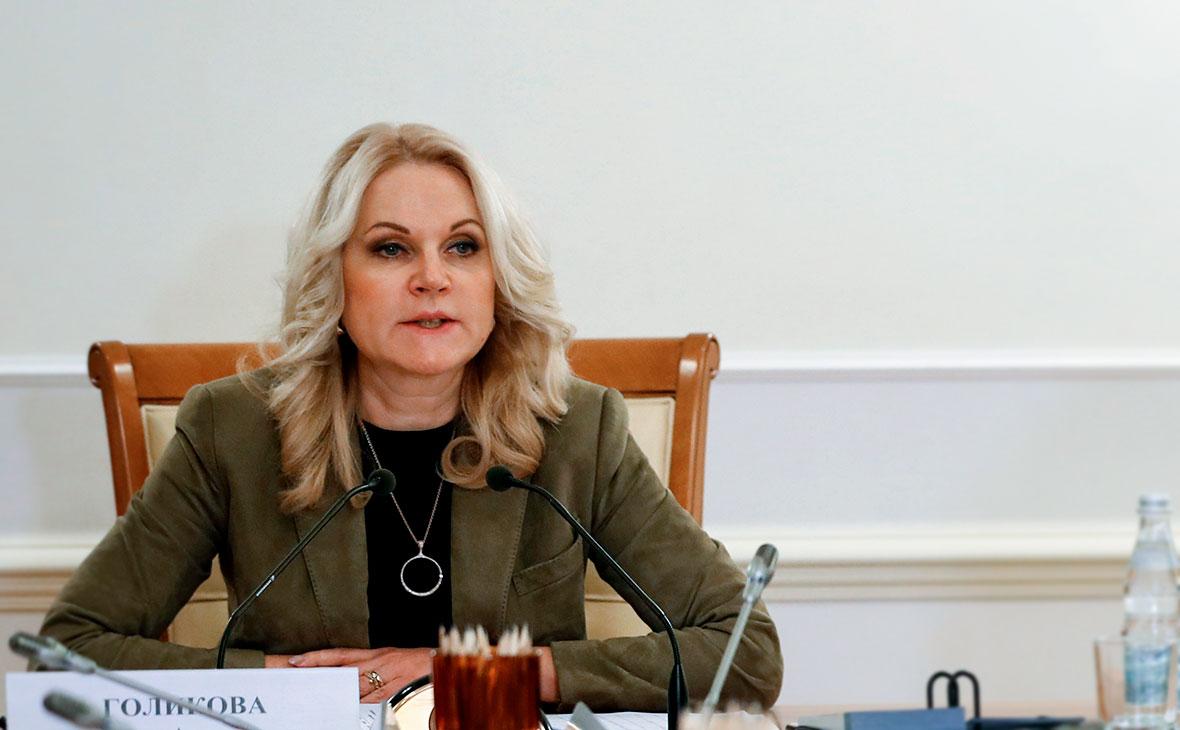 Nga công bố di tản công dân Nga từ Vũ Hán và tỉnh Hồ Bắc tại Trung quốc