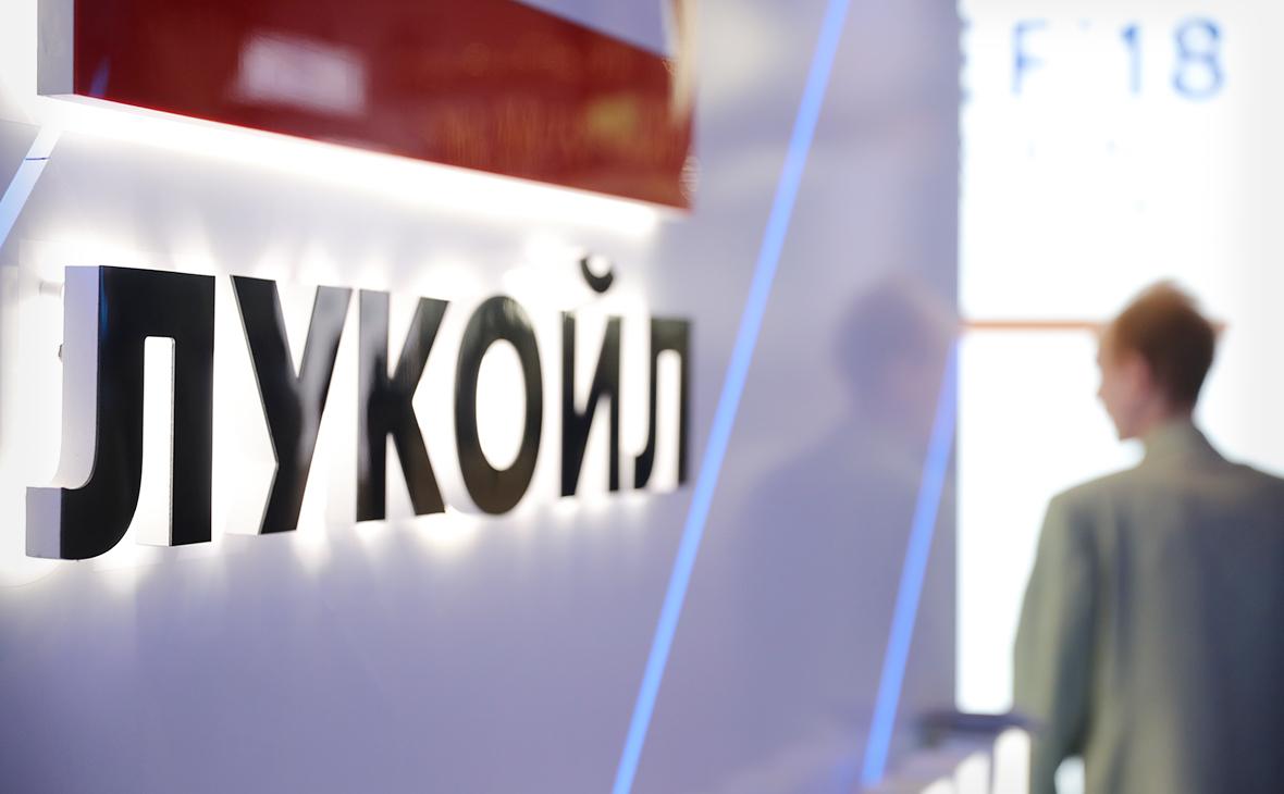 Lukoil lần đầu tiên nằm trong nhóm dẫn đầu thế giới về lợi nhuận cổ tức