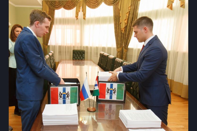 Минфин РФ рассмотрел проект бюджета Новосибирской области на 2019 год