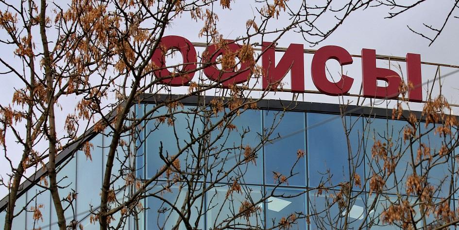 Nhà đầu tư ngoại tăng bán bất động sản thương mại Nga