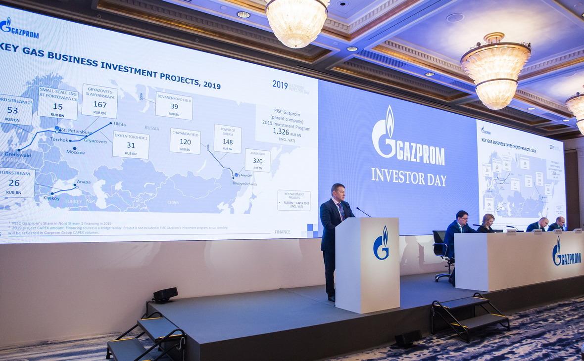 Руководители «Газпрома» выступают на дне инвестора в Гонконге