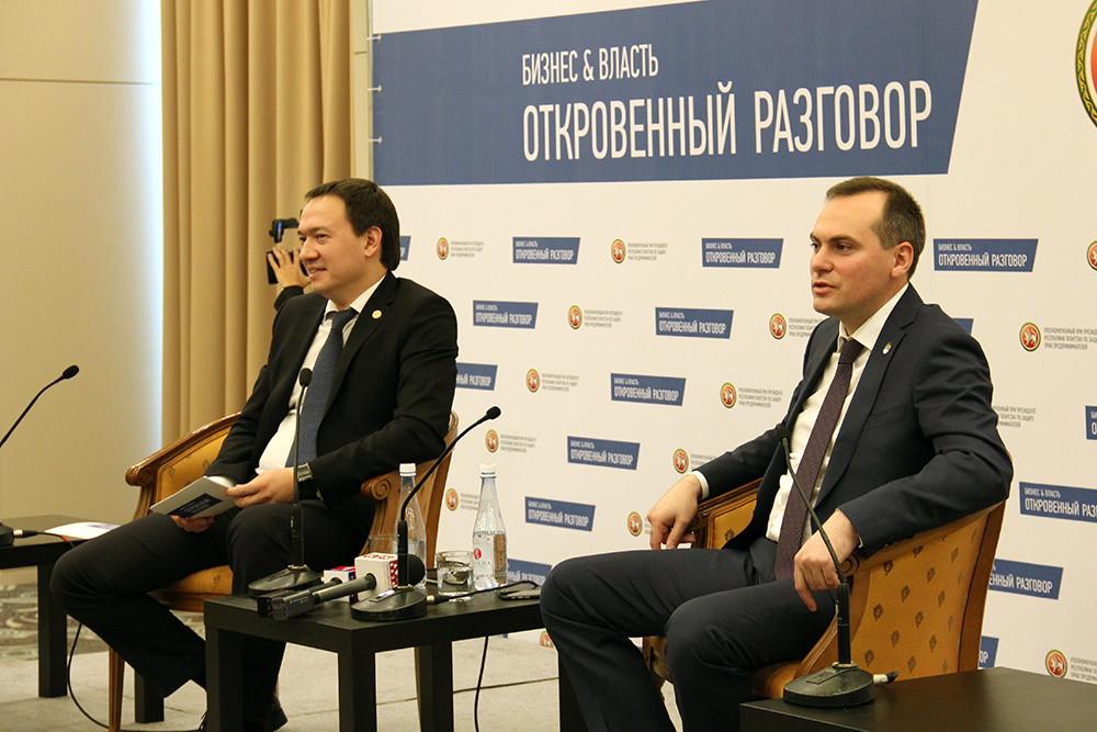 Фото: mert.tatarstan.ru