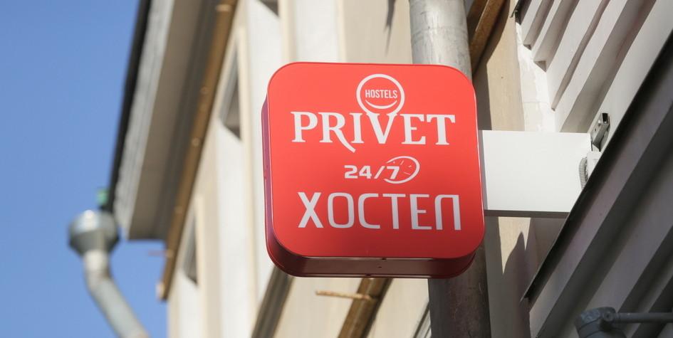 Фото: Смертин Павел/ТАСС