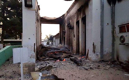 Последствия бомбардировкиафганской провинции Кундуз, в результате которойпострадали 22 пациента местной больницы