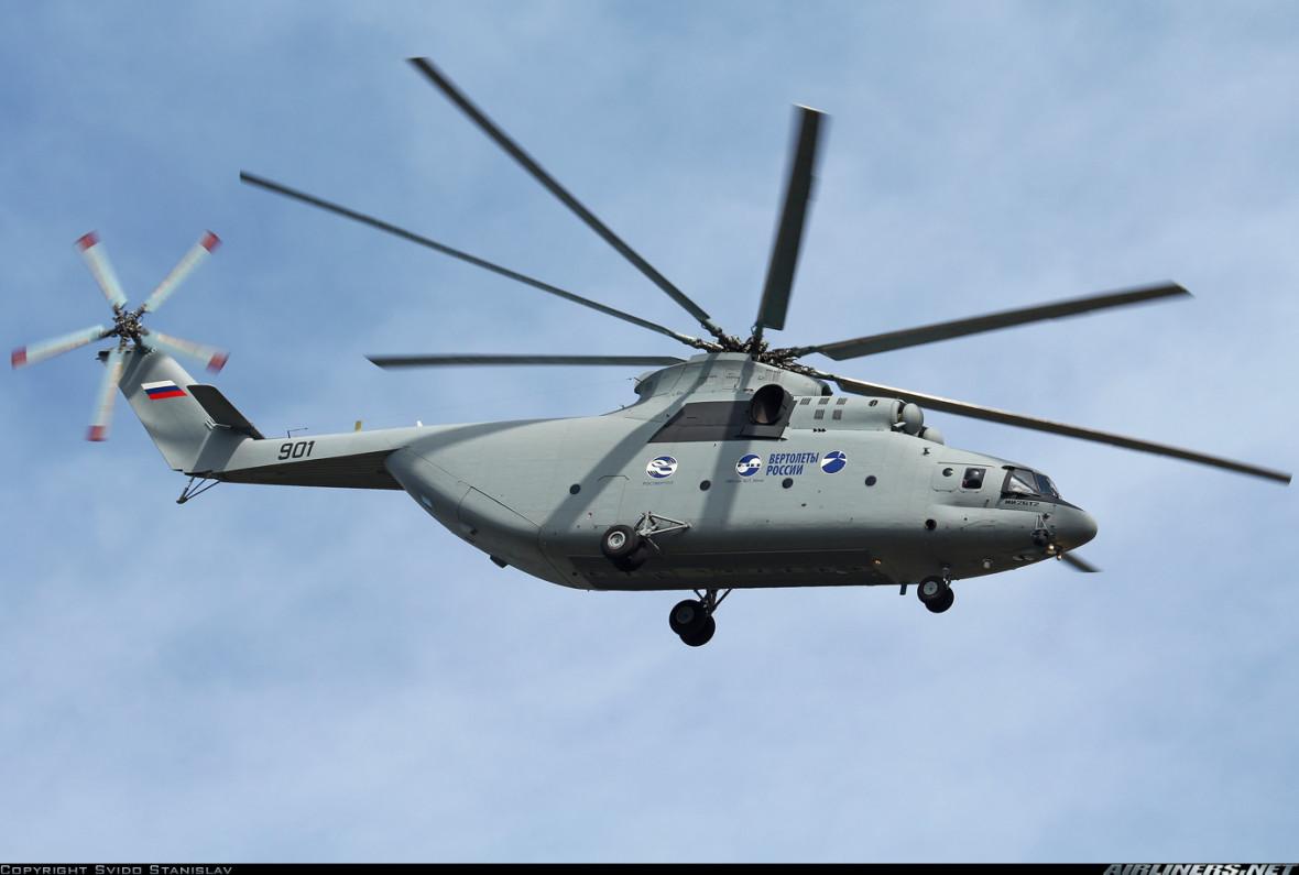 Фото:сайт АО «Вертолеты России»